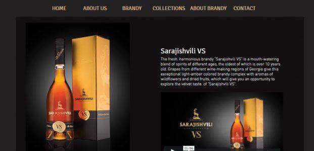 Website Sernitsa